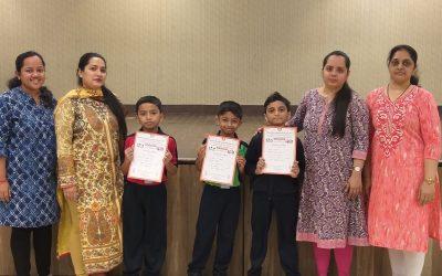 Bal Mahotsav 2020- Inter School Competition by Swami Prempuriji Ashram Trust